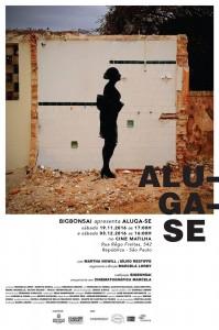 Filme: Aluga-sel - Foto: Divulgação