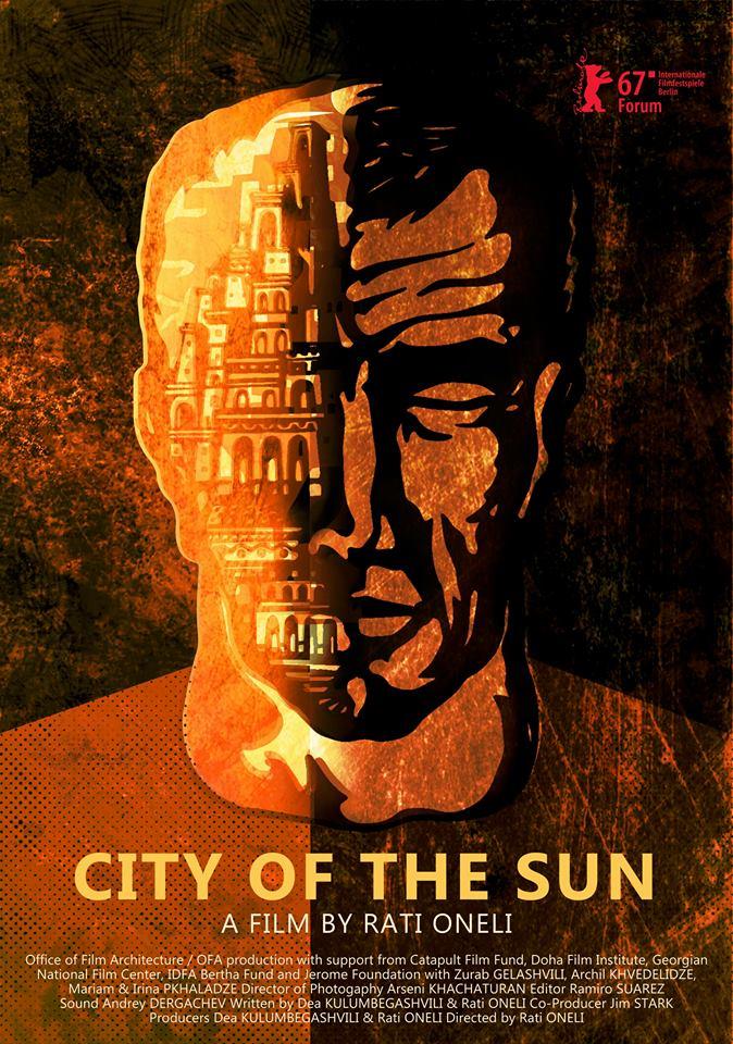 city of the sun, festival de berlim 2017, filme selecionado berlim 2017
