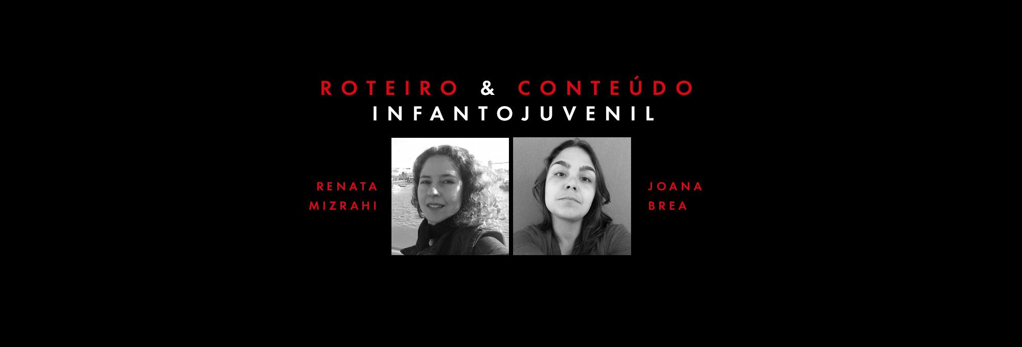 Palestra gratuita sobre roteiro e conteúdo Infantojuvenil na AIC-RJ